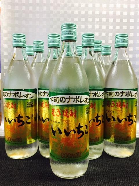 送料無料 いいちこ 25度 麦焼酎 900ml 12本セット ※北海道、沖縄はプラス1500円いただきます。
