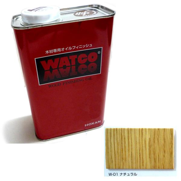 浸透性塗料 ワトコ オイル W-01 ナチュラル 16L キャッシュレス 5%還元対象