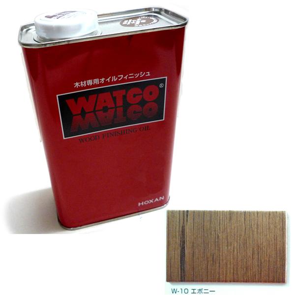 浸透性塗料 ワトコ オイル W-10 エボニー 16L キャッシュレス 5%還元対象