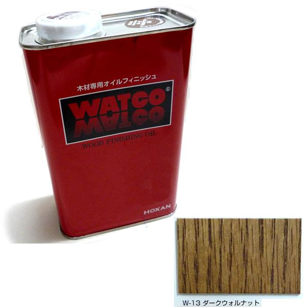 浸透性塗料 ワトコ オイル W-13 ダークウォルナット 3.6L キャッシュレス 5%還元対象