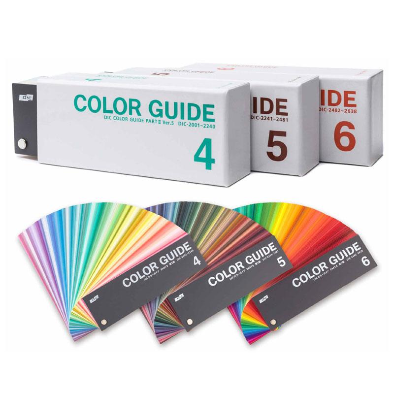 DIC カラーガイド パート2 第5版 キャッシュレス 5%還元対象