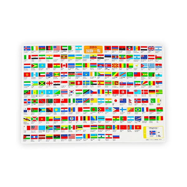 スーパーSALE×ポイント5倍祭り 定価 要エントリー 9 4 20:00 ~ 価格 交渉 送料無料 01:59 国旗 HKWF ハンカチ 11