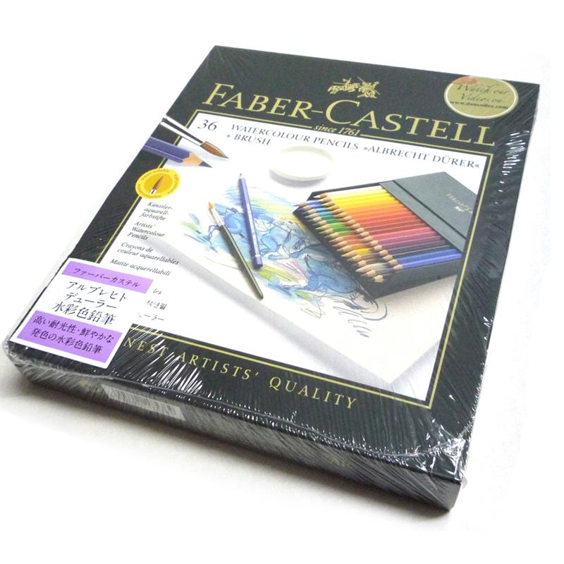 Faber-Castell ファーバーカステル アルブレヒト・デューラー水彩色鉛筆 36色スタジオボックス キャッシュレス 5%還元対象