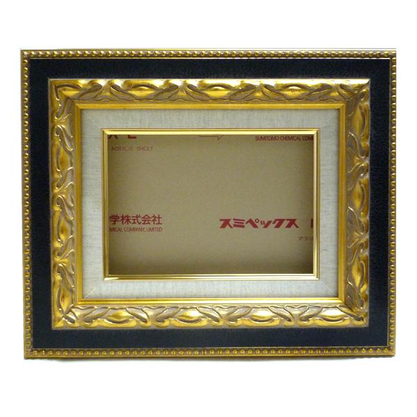 油彩額 ガイマス60 P8 ゴールドブラック アクリルカバー付 キャッシュレス 5%還元対象