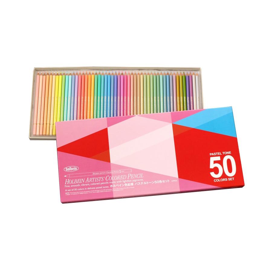 ホルベイン アーチスト色鉛筆 パステルトーン50色セット 紙函入 OP936 キャッシュレス 5%還元対象