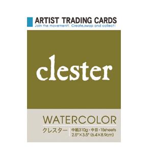 アーティスト同士の交流アイテムとして。 ATC アーティスト トレーディングカード クレスター 310g 中目