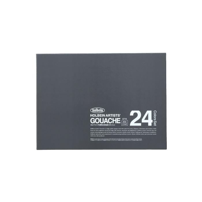 ホルベイン ガッシュ 不透明水彩絵具 24色セット 5号 G714 キャッシュレス 5%還元対象