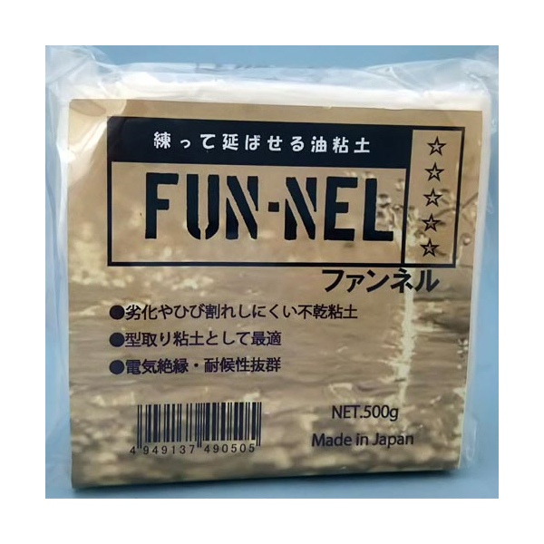 油粘土 ファンネル FUN-NEL 500g (30個パック) キャッシュレス 5%還元対象
