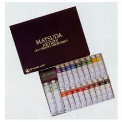 マツダ 専門家用 油絵具 20色セット キャッシュレス 5%還元対象