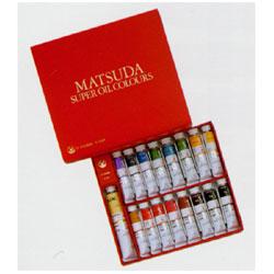 マツダ スーパー油絵具 17色セット キャッシュレス 5%還元対象