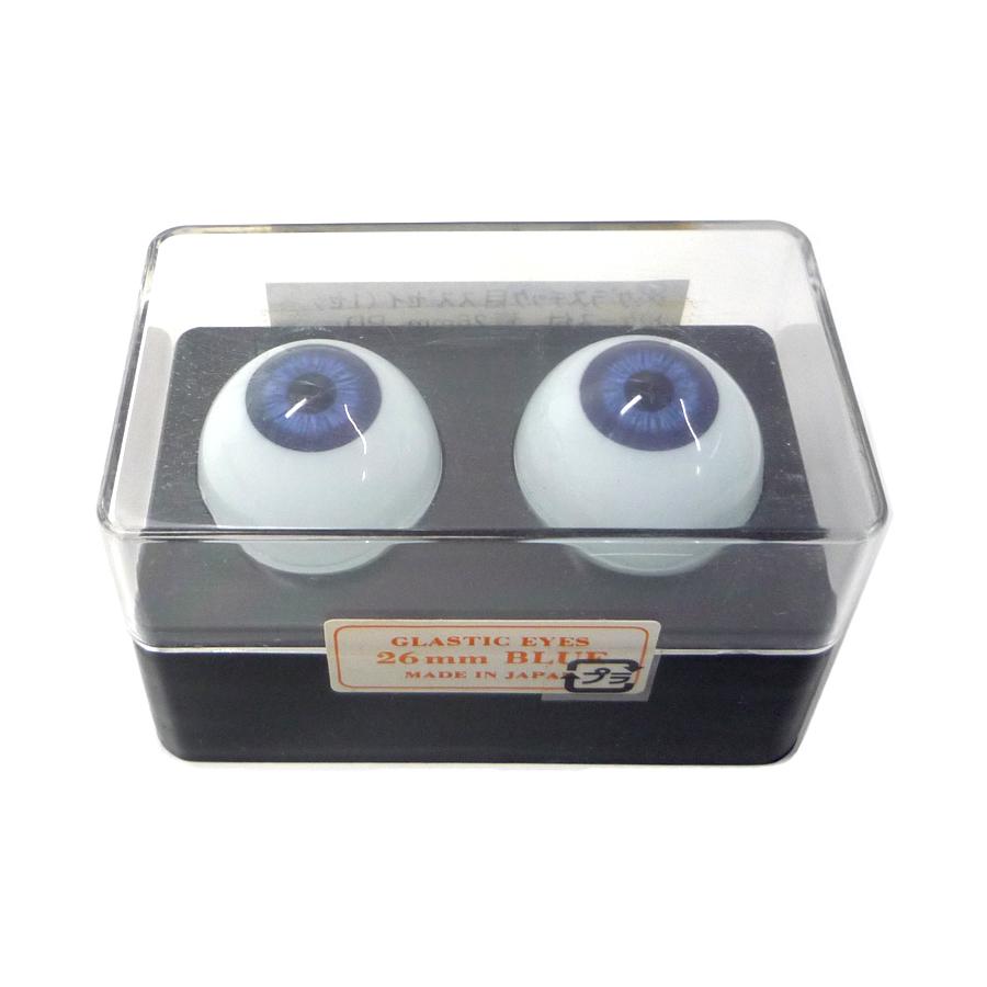 ビスクアイ グラスチック 青26mm 白目部分含む UV ※人形の目 キャッシュレス 5%還元対象