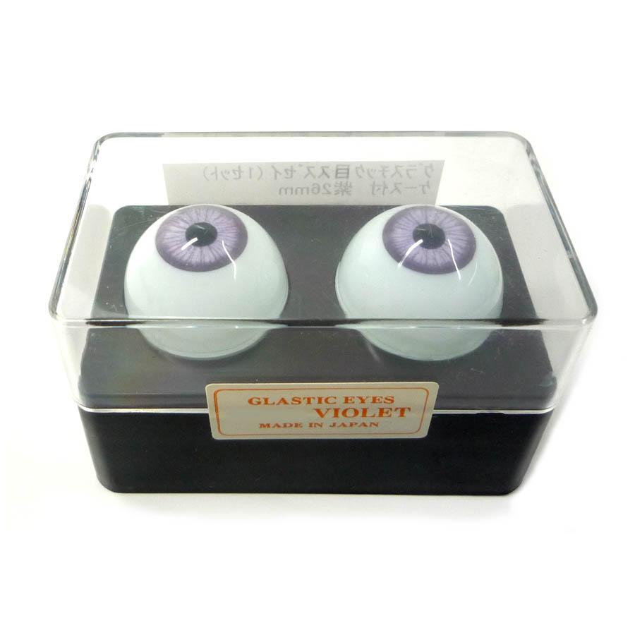 ビスクアイ グラスチック 紫26mm 白目部分含む UV ※人形の目 キャッシュレス 5%還元対象