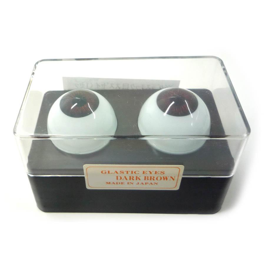 ビスクアイ グラスチック 濃茶14mm 白目部分含む UV ※人形の目 キャッシュレス 5%還元対象