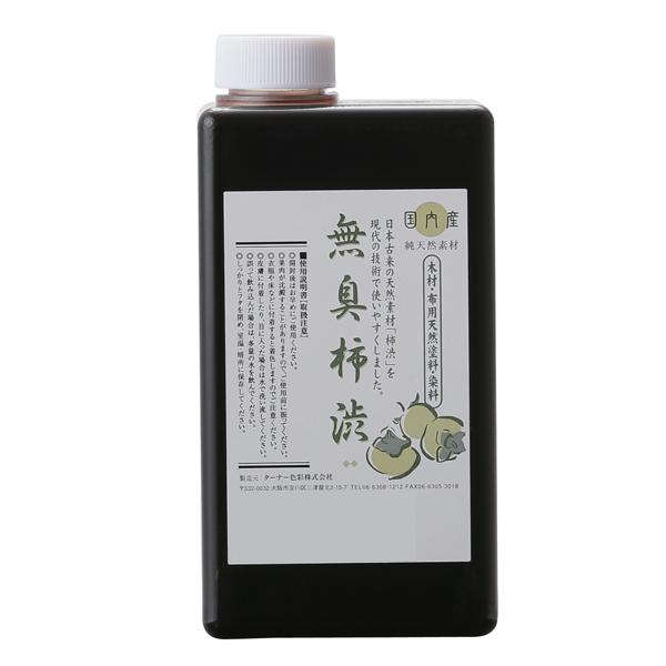 ターナー 無臭柿渋 ES020W22 純天然素材 20L キャッシュレス 5%還元対象