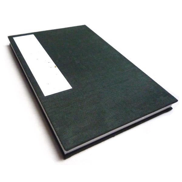 御朱印用の折り本です スーパーSALE×ポイント5倍祭り 要エントリー 9 超定番 4 20:00 緑 ~ 11 推奨 集印帳 01:59 大