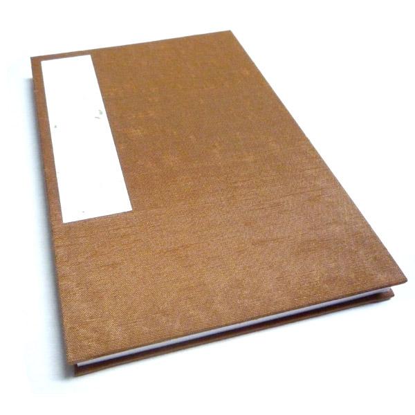 御朱印用の折り本です スーパーSALE×ポイント5倍祭り 要エントリー 9 4 20:00 集印帳 大 茶 11 ~ 時間指定不可 01:59 売買