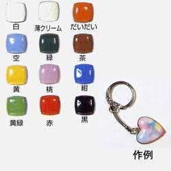 七宝絵の具 不透明セット 40g 12色セットV キャッシュレス 5%還元対象