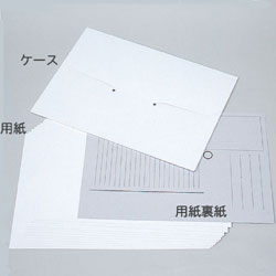 手づくり紙芝居セット (12枚組) 【20パック】 キャッシュレス 5%還元対象