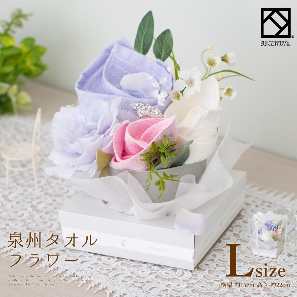 花束 ハンド タオル
