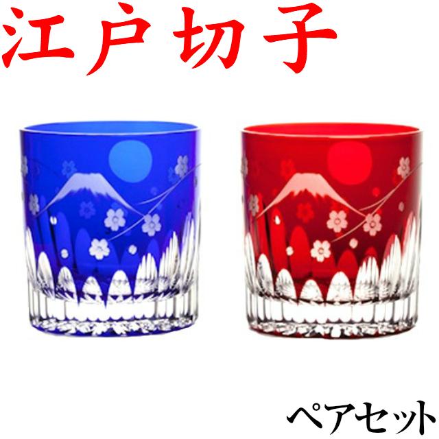 江戸切子 富士桜文様 オールドグラスペア 木箱入 切子グラス ロックグラス 日本製