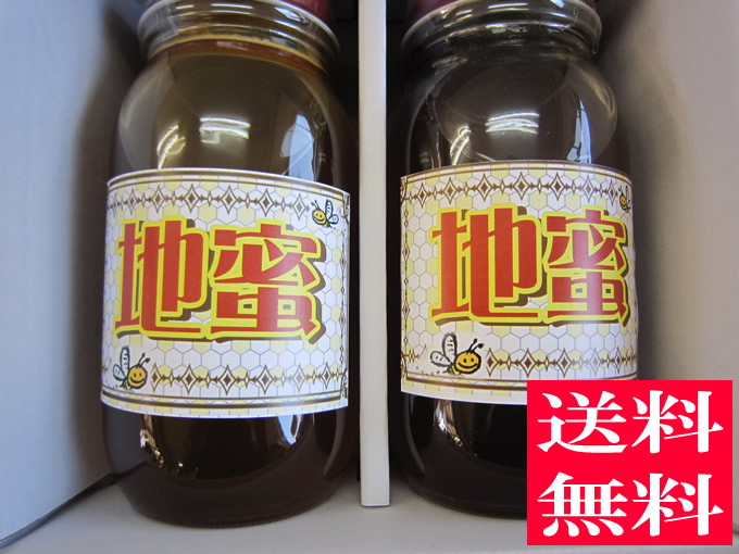 非加熱 生蜂蜜 国産 蜂蜜ニホンミツバチ 日本蜜蜂 のはちみつ地蜜1kg 生はちみつ 特売 送料無料 愛媛産 ニホンミツバチの蜂蜜1k 豪華な 宇和養蜂 はちみつ
