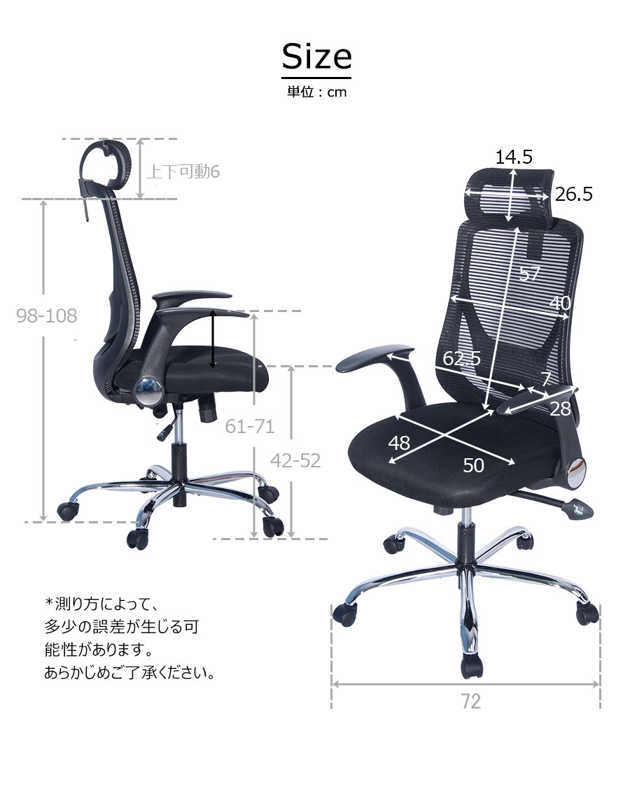 Office Chair Mesh High Background Desk Pc Meeting Work Oa Denial Furniture 1017