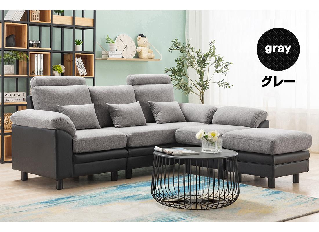 Three sofas take it, and they have a big sofa sofa bed sofa fashion corner  sofa corner relaxedly