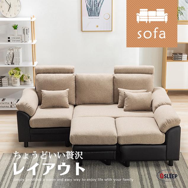 Yumekatokyo The Sofa Bed Sofa Three Assembling Simple 2way Fabric