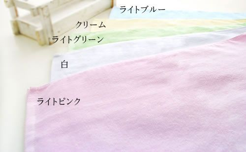 淡色4色 500匁シャーリングスポーツタオル (120枚セット/1枚513円)40×110cm 中国製