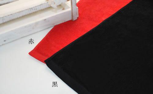 濃色2色 500匁シャーリングスポーツタオル (120枚セット/1枚688円)40×110cm 中国製