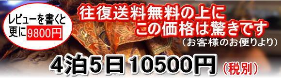 「9800円になります!」紋付レンタル♪往復送料無料(離島以外)♪【黒紋付袴レンタル10点セット】紋服レンタル
