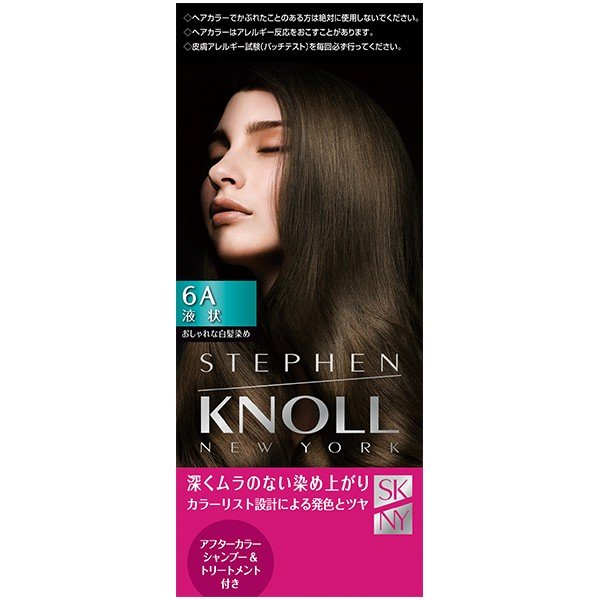 艶やか なめらかに染まる液状ヘアカラー 医薬部外品 日本メーカー新品 《コーセー》 スティーブンノル カラークチュール 1セット 6A 液状ヘアカラー アイスブラウン 白髪染め 限定特価