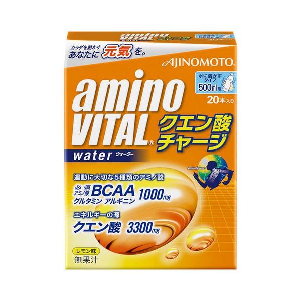 カラダを動かすあなたの元気をサポート 《AJINOMOTO》 アミノバイタル 20本入箱 ランキングTOP10 クエン酸チャージウォーター テレビで話題