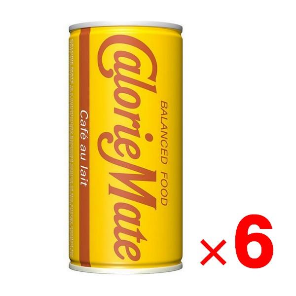リキッド カロリー メイト カロリーメイトがプログラマー向け新プロモーション「CalorieMate to