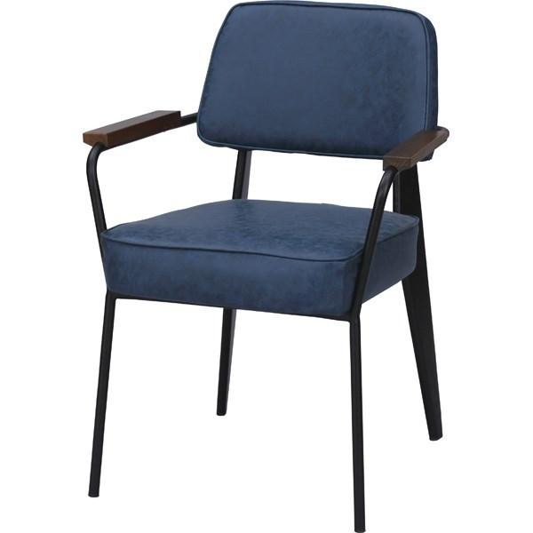 単品 アームチェア (イス 椅子) ネイビー