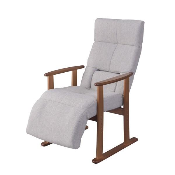 単品 マルチ パーソナルチェア (イス 椅子) グレー 灰