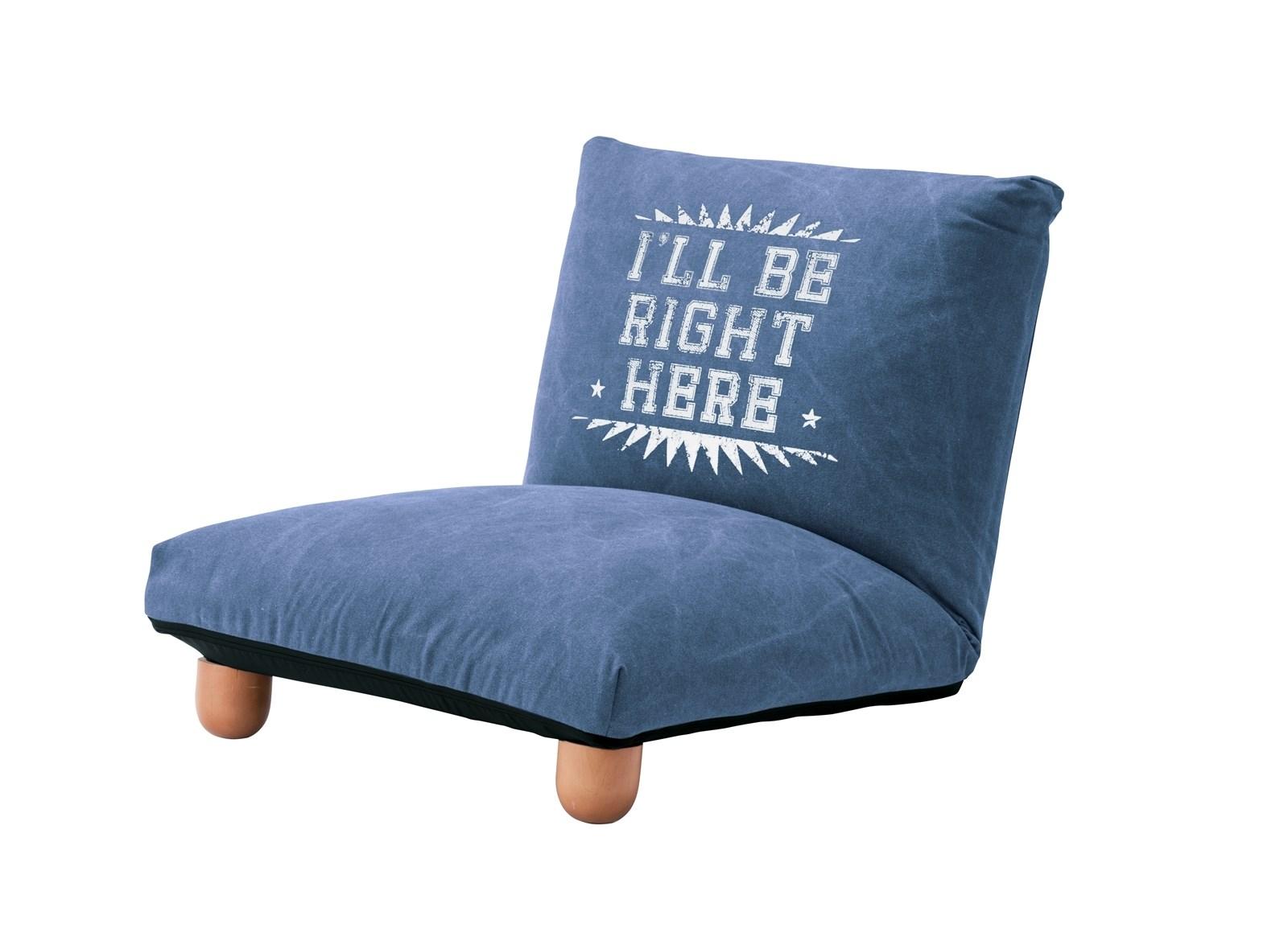 単品 フロアチェア (イス 椅子) ブルー 青