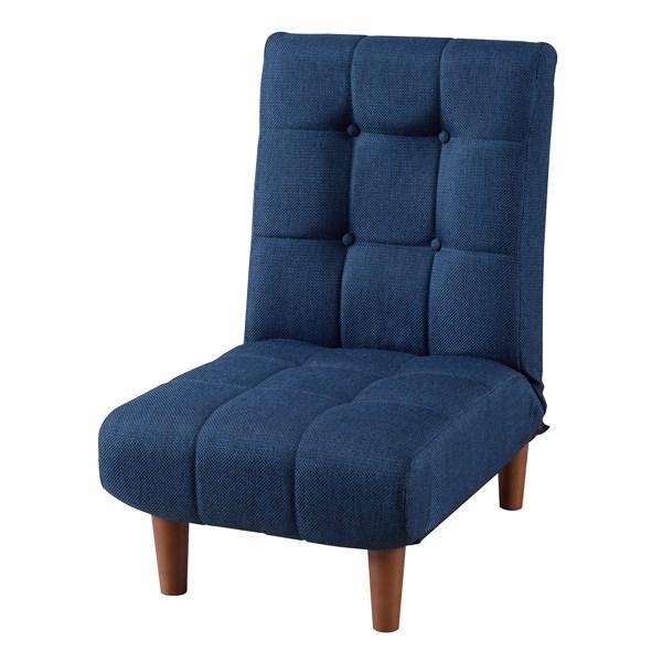 単品 アシツキフロアチェア (イス 椅子) ネイビー