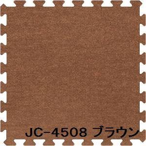 【日本製】【送料無料】ジョイントカーペット JC-45 16枚セット 色 ブラウン サイズ 厚10mm×タテ450mm×ヨコ450mm/枚 16枚セット寸法(1800mm×1800mm) 【洗える】 【日本製】 【防炎】( ブラウン 茶 )