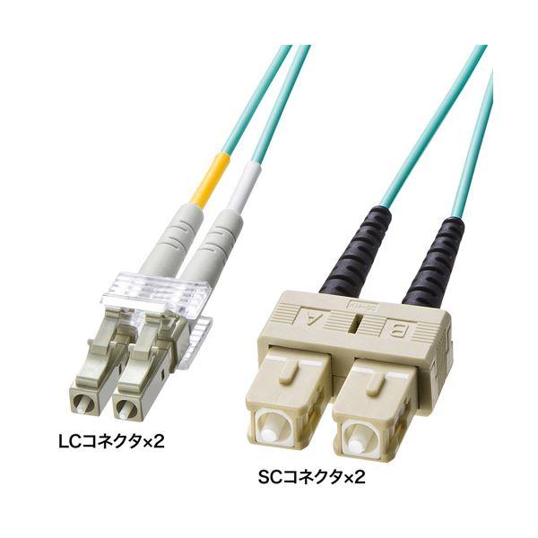 サンワサプライ OM3光ファイバケーブル HKB-OM3LCSC-10L