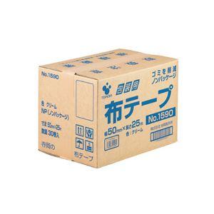 寺岡製作所 包装用布テープ ノンパッケージ #1590NP 50mm×25m 1箱(30巻)