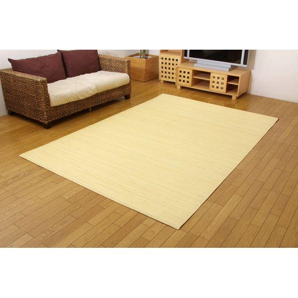 インドネシア産 39穴マシーンメイド 籐むしろカーペット 『ジャワ』 200×300cm