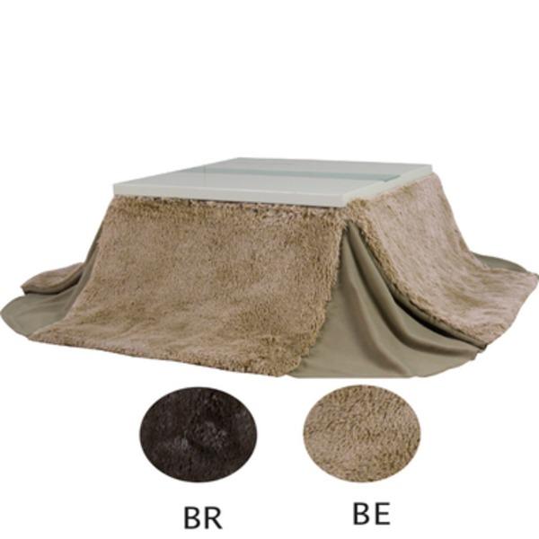 省スペースこたつ掛け布団 正方形 (185cm×185cm) KK-575BR ブラウン 茶