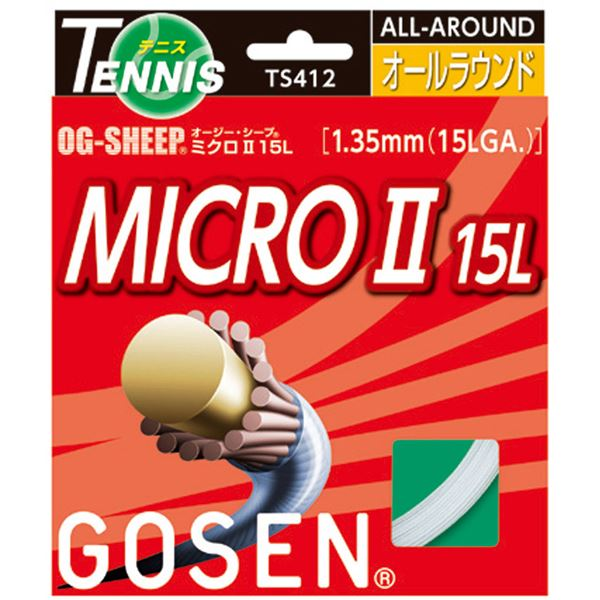 GOSEN(ゴーセン) オージー・シープ ミクロII15L(20張入) TS412W20P