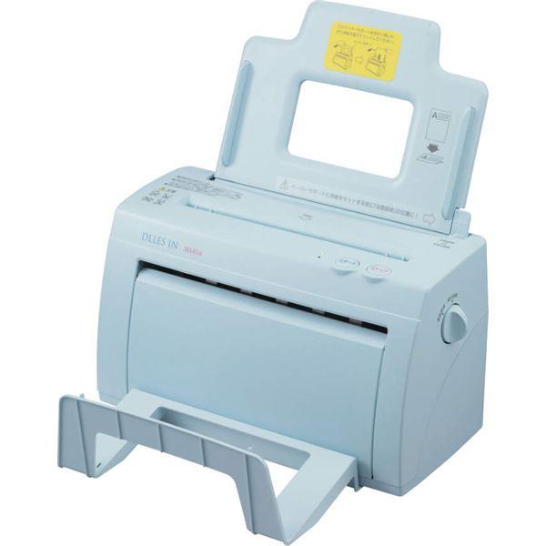 卓上型自動紙折機 MA40 α