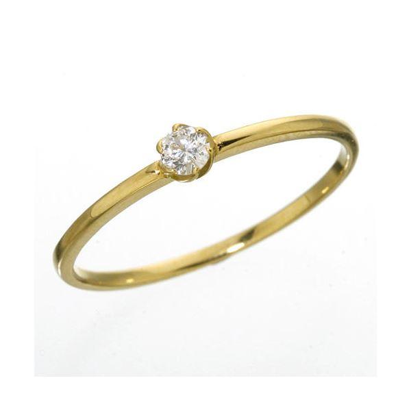 K18 ダイヤリング 指輪 シューリング イエローゴールド 15号 黄