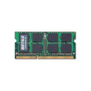 バッファロー 法人向け PC パソコン 3L-12800 DDR3 1600MHz 204Pin SDRAM S.O.DIMM 4GB MV-D3N1600-L4G 1枚