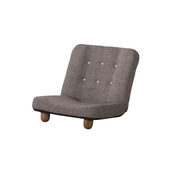 脚付き14段リクライニング座椅子 (イス チェア) 【SMART】スマート 金属 スチール /天然木 木製 RKC-930BR ブラウン 茶