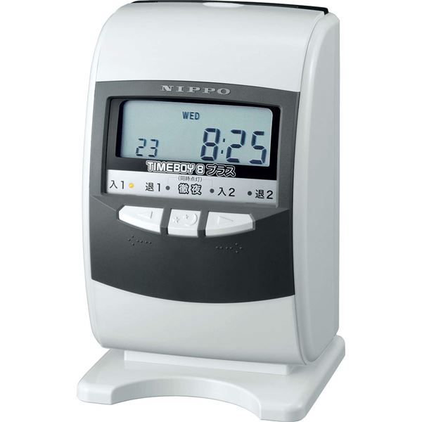 グレー電子タイムレコーダー タイムボーイ8プラス グレー, PowerHouse:15d745b4 --- sunward.msk.ru
