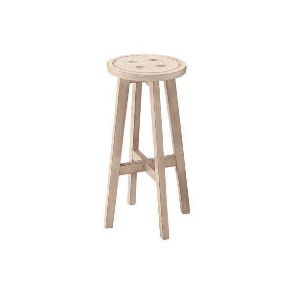 天然木で作られた高さのある ハイタイプの椅子 チェア ハイスツール イス バーチェア 椅子 高さ60cm 休日 ボットーネ アイボリー 木製 安全 CL-222IV 乳白色 カウンターチェア